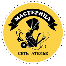 Ателье в Омске